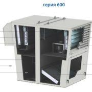 BOKS600_part